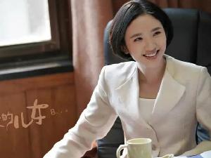 乔家的儿女项南方选角引争议 唐艺昕被吐槽