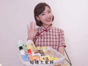 毛晓彤录制乔三丽怀旧国货开箱vlog 旗袍造