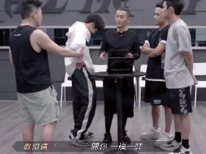 披荆斩棘的哥哥淘汰赛制引争议 欧阳靖陈辉