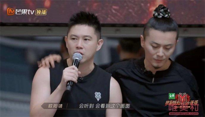 披荆斩棘的哥哥淘汰赛制引争议 欧阳靖陈辉意难平
