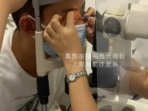 吴磊拍马戏脸部被炸伤 坚持拍完戏再上医院