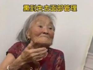 孙女吃螺蛳粉 奶奶说你咋吃屎啊