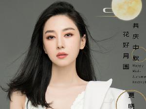 樊少皇老婆贾晓晨渴望回归工作 称家庭主妇