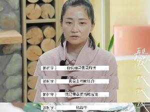 郭柯宇要照顾的前任 竟是她13岁时候的导演
