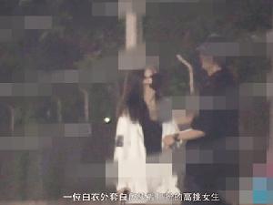 赵志伟约会女生曝光 疑似是其曾合作女演员王倩